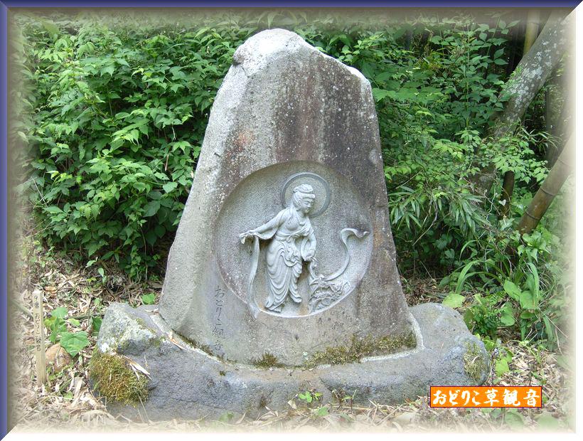 護国寺三十三観音-vol.1